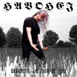 Dethrone the Son of God by Havohej (2008-04-29)
