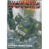 Cover art for  Armored Trooper Votoms - Kummen Jungle Wars Volume 2