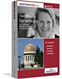 echange, troc Udo Gollub - Sprachenlernen24.de Hebräisch-Basis-Sprachkurs CD-ROM für Windows/Linux/Mac OS X (Livre en allemand)