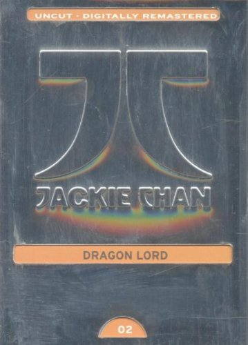 Dragon Lord [Limited Edition]