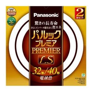 Panasonic パルックプレミアLS 32+40W 電球色 15,000時間 FCL3240ELLS2K