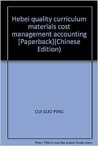Hebei quality curriculum materials cost management