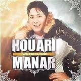 Houari Manar Win Rak Ya Zahri