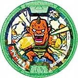 妖怪メダル零1弾ブリー隊長 Zホロ緑