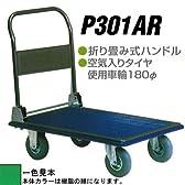 台車:耐水・耐塩・耐薬品と軽量化を同時に兼ね備えIKキャリー IK-P301AR