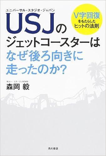 http://ecx.images-amazon.com/images/I/41GqsPu43IL._SX337_BO1,204,203,200_.jpg