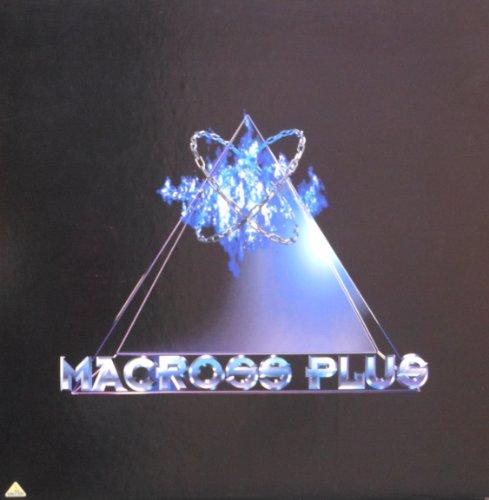 MACROSS PLUS Vol.4 [Laser Disc]