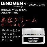 DiNOMEN ビオセラムバイタルクリーム 男性用美容クリーム 男性化粧品 メンズコスメ 30g