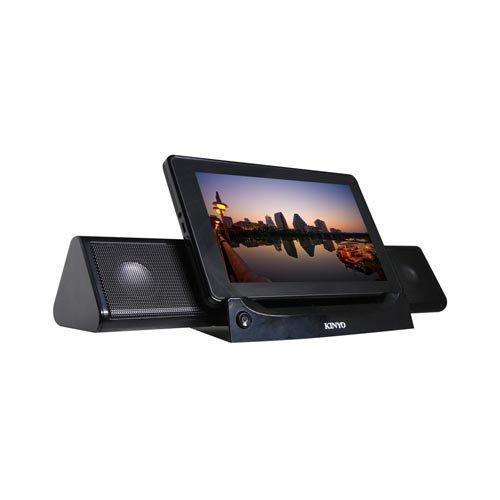 Best Bluetooth Docking Station