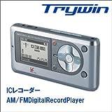 Trywin AM/FM Digital IC Record Player ICR-AF01A