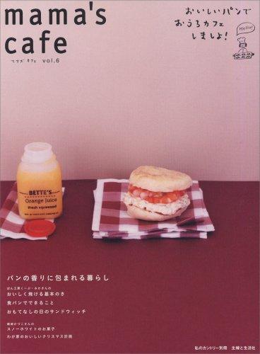 mama's cafe vol.6