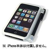 iPhone 3G用スターティングセット(ホワイト) RT-P1C1/W