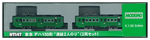 Nゲージ NT147 東急 デハ150形 連結2人のり (2両セット)