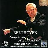 朝比奈隆 生誕100周年 ベートーヴェン:交響曲全集(5) 交響曲第6番「田園」