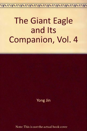 the-giant-eagle-and-its-companion-vol-4-the-giant-eagle-and-its-companion-vol-4-in-traditional-chine