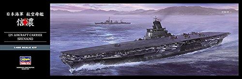 ハセガワ 1/450 日本海軍 航空母艦 信濃 大和型戦艦の三番艦(110号艦)