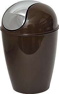 Round Waste Basket Trash Can 4 5 Liter 1 2 Gal Pivoting
