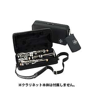 Buffet Crampon 軽量コンパクト ケース B♭クラリネット用 黒 (ビュッフェ クランポン)