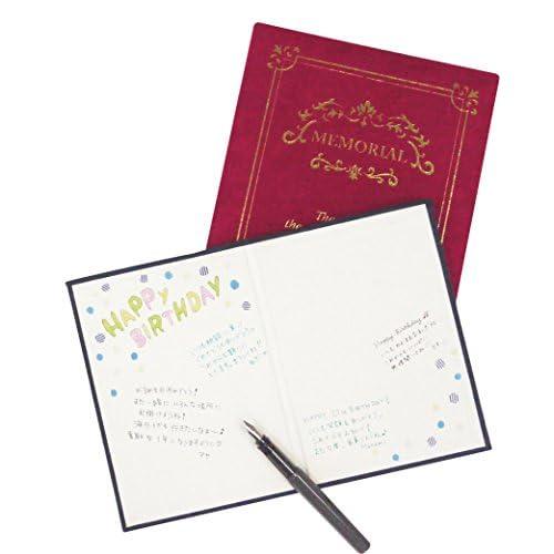現代百貨 寄せ書き メモリアル メッセージブック L レッド K452RD