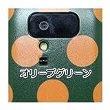 LYNX 3Dドコモ SH-03C携帯ケース[ドット(L)]オリーブグリーン