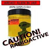 【エイリアンホルマリン漬け】-AREA51 ALIEN IN JAR- 史上最強のアメ雑貨★世田谷ベース(TV)で話題の人気商品