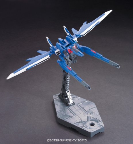 Bandai Hobby #01 HGBC Build Booster Model Kit, 1/144 Scale