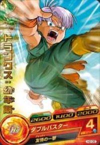 ドラゴンボールヒーローズ 第2弾 トランクス:幼年期 【レア】 No.2-005