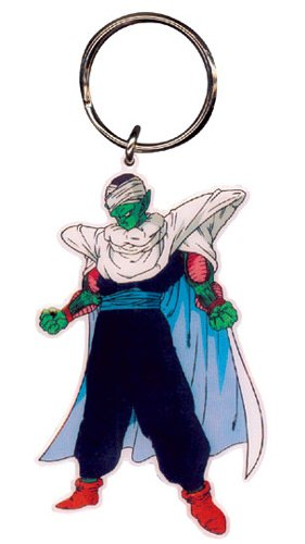 Dragon Ball Z Piccalo Key Chain