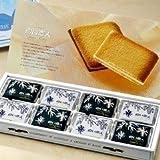 石屋製菓 白い恋人(ホワイト&ブラック) 24枚入り 15箱入り1ケース