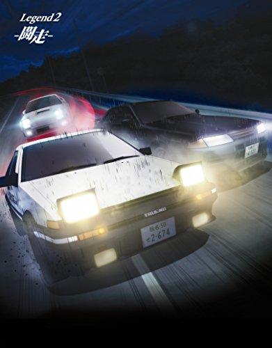 【Amazon.co.jp限定】新劇場版 頭文字[イニシャル]D Legend2 -闘走- *初回限定生産盤 (オリジナルコインケース付) [Blu-ray]