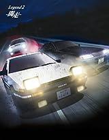 「新劇場版 頭文字D Legend2-闘走-」DVD限定版に原寸大ステッカー