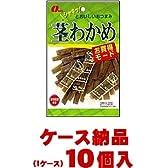 【1ケース納品】【1個あたり398円】なとり 茎わかめ 90g×10個入