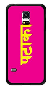 """Humor Gang Pataka Hindi Quirky - Pink Printed Designer Mobile Back Cover For """"Samsung Galaxy S5"""" (3D, Glossy, Premium Quality Snap On Case)"""