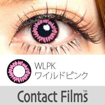 1ヶ月 ±0.00 カラコンコンタクトフィルム WILD ワイルドピンク