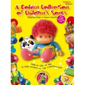 A Golden Collection Of Children`s Songs (0)