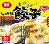 じゃが豚 餃子(8個入)