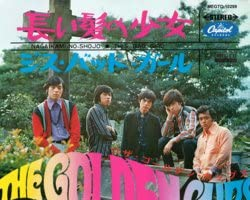 長い髪の少女 (MEG-CD)