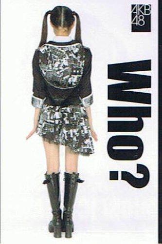 【AKB48 トレーディングコレクション】 市川美織 ノーマル akb48-r239