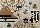 家紋デザイン素材集<CD-ROM付>
