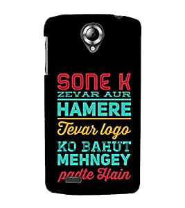 Sone K Zever Hamere Tevar 3D Hard Polycarbonate Designer Back Case Cover for Lenovo S820