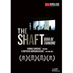 The Shaft (Dixia De Tiankong) - Amazon.com Exclusive