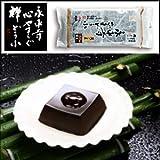 永平寺 黒ごま豆腐 6本【ご自宅用】