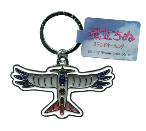 'KAZE TACHINU' The Wind Rises' Jiro's Bird type airplane Stained key Ring