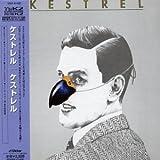 Kestrel by Kestrel