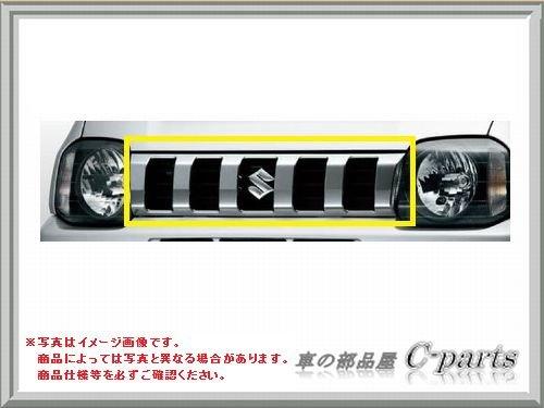SUZUKI Jimny スズキ ジムニー【JB23W】 フロントグリル【クロームメッキ】[99000-990C5-006]