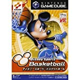 Disney Sports: Basketball [Japan Import]