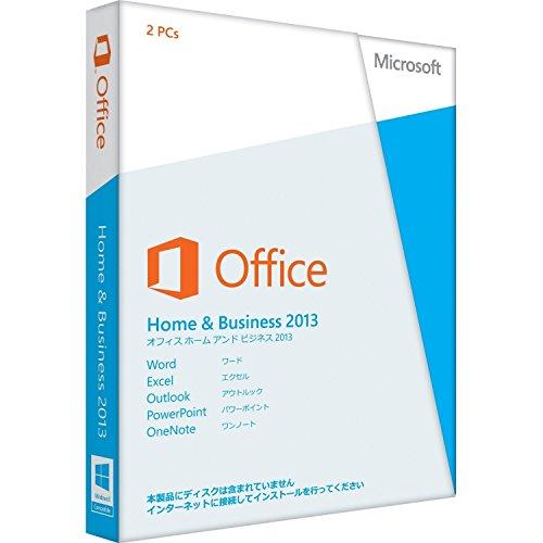 Microsoft Office Home and Business 2013 [プロダクトキーのみ] [パッケージ] [Windows版](PC2台/1ライセンス) [並行輸入品]