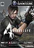 BioHazard4 特典DISK(非売品)付き