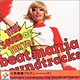 beatmania soundtrack:THE SOUND OF TOKYO-小西康陽プロデュース-