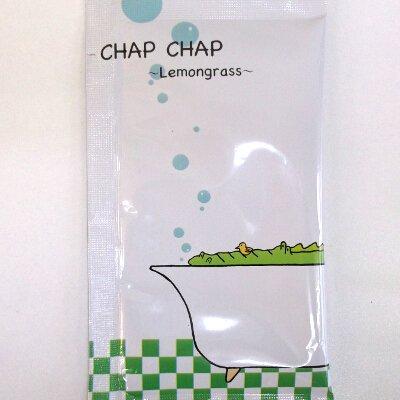 入浴剤 CHAP CHAPシリーズ レモングラスオイルの香り